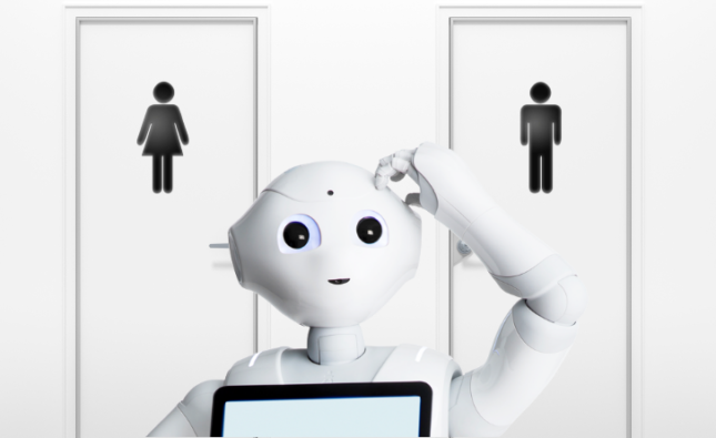 Robot Identifies as Non-Binary
